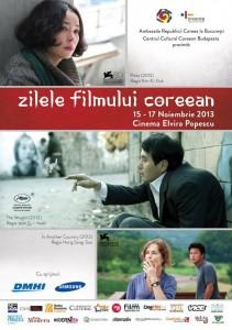 Zilele Filmului Coreean