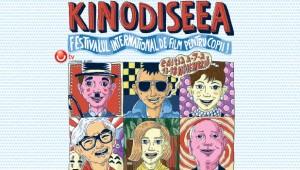 kinodiseea-2015