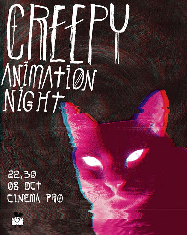 creepy-animation-night