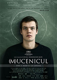 mucenicul-poster