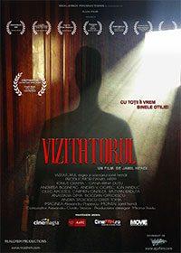 vizitatorul-poster