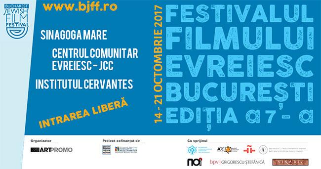 festivalul-filmului-evreiesc-bucuresti-2017