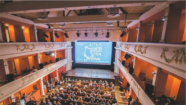 astra-film-festival
