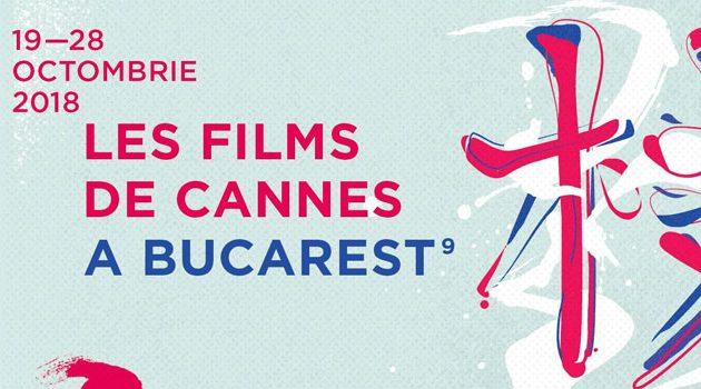 les-films-de-cannes-a-bucarest-filme-romanesti