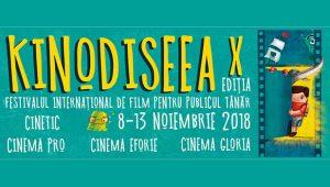 kinodiseea-2018