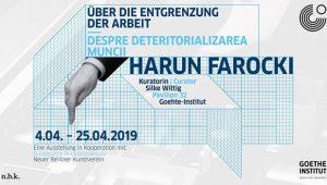 poster-HARUN-farocki