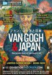 van-gogh-&-japan-poster