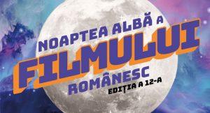 24 septembrie: Noaptea Albă a Filmului Românesc